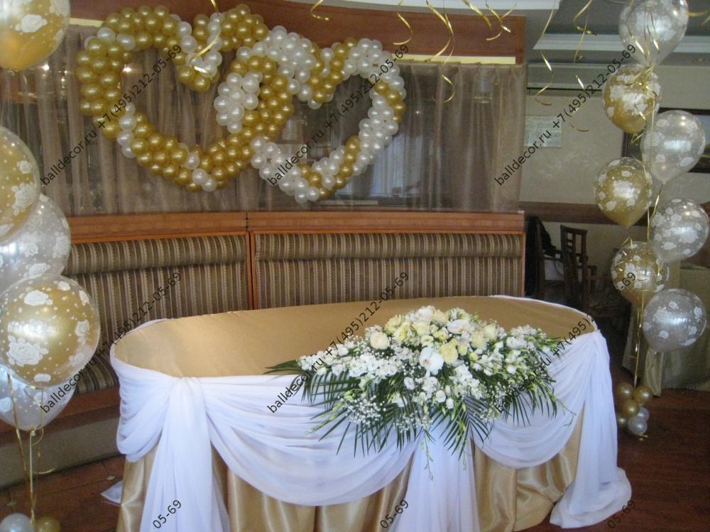 Купить украшения для зала на свадьбу недорого