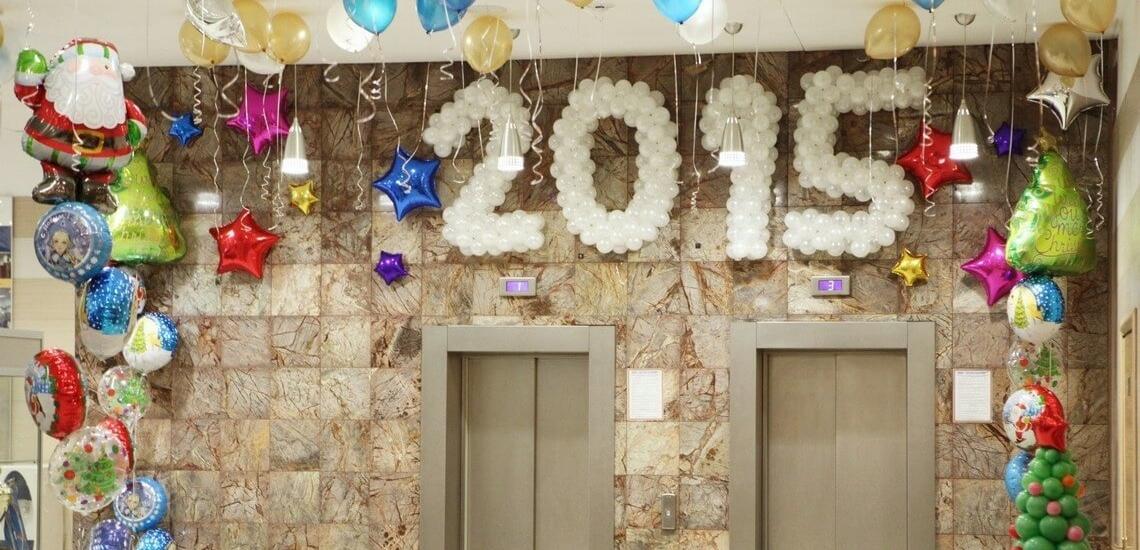 Фото украшения дома в новый год воздушными шариками